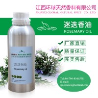 Rosemary Oil,Rosmarinus officinalis,Pure Natural Rosemary Essential Oil